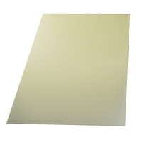 product image: Glass fibre sheets 620 x 540 mm
